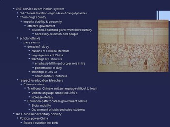 World History from 1500, powerpoint lecture,ch.20, East Asia, 1400 to 1800