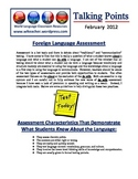 World Language Classroom Teaching Activities (02/2012)