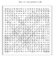 World Mountains and Volcanos Word Search