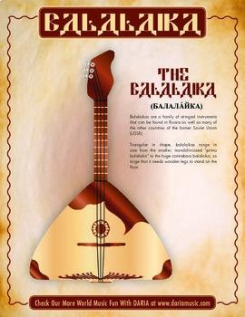 World Music Instrument Mini-Posters!