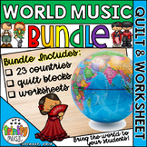 World Music Quilts & Worksheets (BUNDLE)