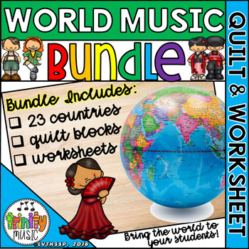 World Music Quilts & Worksheets (BUNDLE)