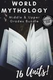 World Mythology Unit Studies Bundle {16 units}