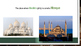 World Religion - Islam