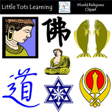 World Religions Clip Art