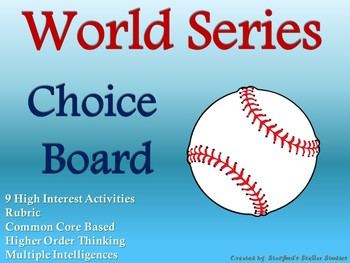 World Series Baseball Choice Board Activities Menu Project with Rubric