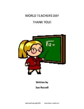 World Teachers Day Play