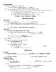 World War I- Layered Curriculum and Unit Plans