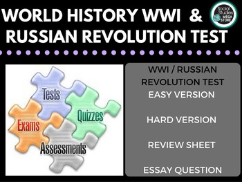 World War I and Russian Revolution Test and Quizzes