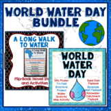 World Water Day Bundle, Flipbook Project, A Long Walk to Water Novel Study