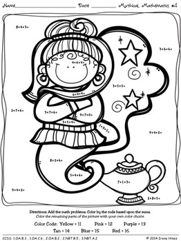 Addition: Mythical Math ~ Three Addends ~ Color By The Number Code Puzzles
