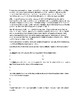 Wright Brothers Article Biography and Assignment