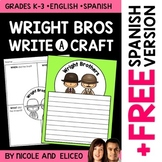 Writing Craft - Wright Brothers Inventor