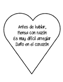 Wrinkled Heart (in Spanish)