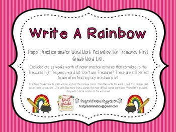 Write A Rainbow (Paper Practice for teaching first grade words)