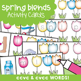 Blends Activity Cards for Spring {ccvc and cvcc Words}