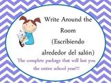 Write Around de Room/Escribiendo alrededor del salón