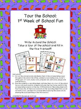 Write Around the School Tour with Five Frame