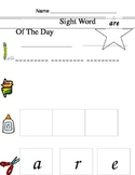 Write, Color, Cut Sight Word ARE