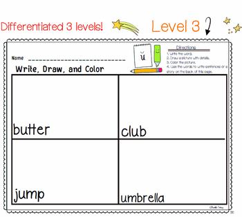 SHORT VOWELS CVC Differentiated Literacy Center | Write Draw Color