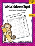 Write Hebrew Right - Script Letter Writing Practice