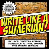 Write Like a Sumerian! Cuneiform in Mesopotamia Common Cor