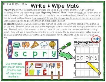 Beginning Sounds Kindergarten Activities