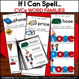 CVCe Words Long Vowel Word Building Cards