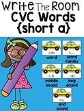 Write The Room Cards {CVC Words} {Short a}