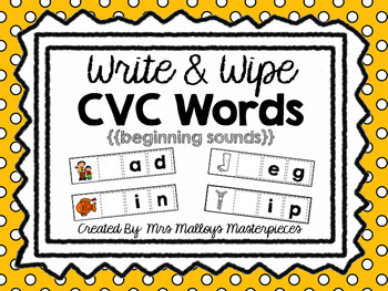 Write & Wipe CVC Words {{beginning sounds}}