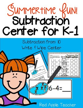 Write & Wipe Subtraction--Summertime Fun Themed Center for K-2
