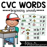 Write & Wipe {beginning sounds}