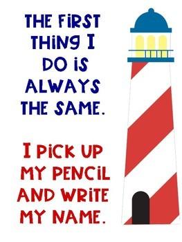 Write Your Name FREEBIE Nautical Theme