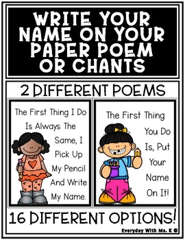 Write Your Name On Your Paper Poem Chant Saying Callback Posters