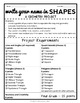 Write Your Name in Shapes: A Geometry Project, End of Year Project & Rubric