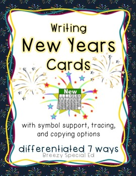 FREE New Years Card / Resolutions: Differentiated for Special Ed #bsechallenge