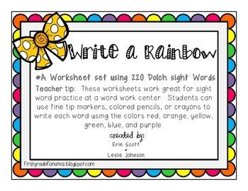 Write a Rainbow (A worksheet set using 220 first grade sight words