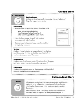 Write a Story: A Loose Tooth