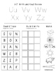 Write and Read Review Worksheets