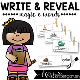 Write and Reveal {magic e words}