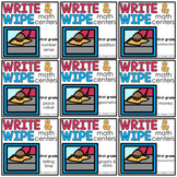 Write and Wipe First Grade Bundle