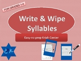 Write and Wipe Syllables Kriah Activity