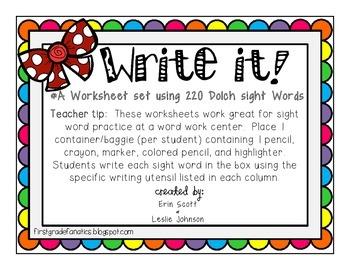 Write it! (A worksheet set using 220 first grade sight words)