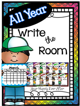 Write the Room ALL YEAR BUNDLE!