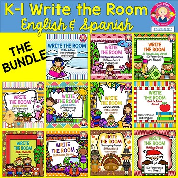 Write the Room BUNDLE for the Year for Kindergarten and First Grade