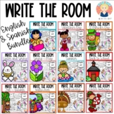 Write the Room for the Year BUNDLE in English and Spanish for K-1