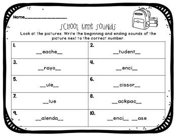 Write the Room: School