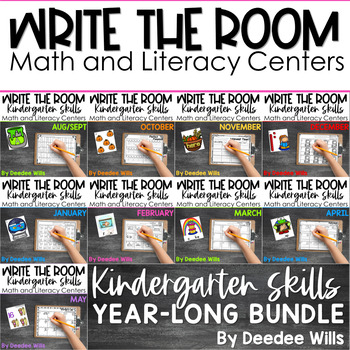 Write the Room K: THE BUNDLE
