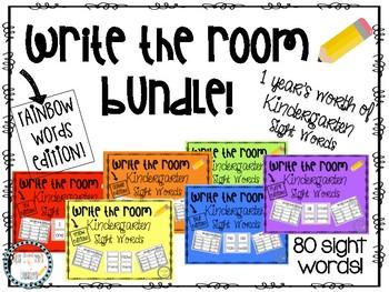 Write the Room Kindergarten Sight Words Bundle