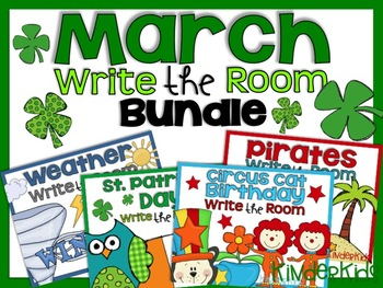 Write the Room {March Bundle}